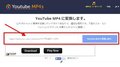 YouTube MP4s