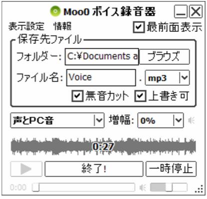 2015-10-29_23h13_31 (1)