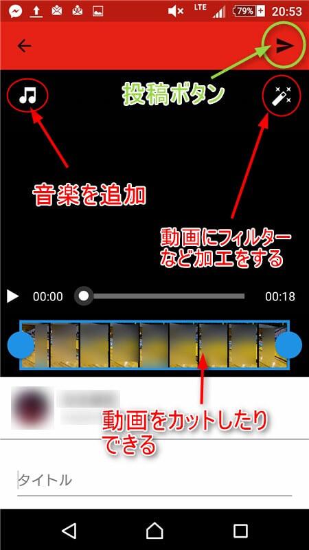 Screenshot_2015-11-15-20-53-36 (1)