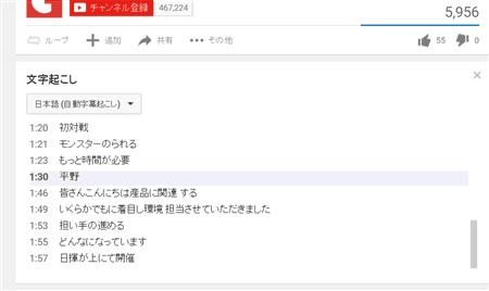 2016-01-12_08h17_52 (1)