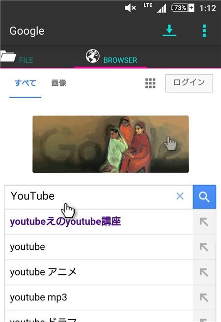 Screenshot_2016-01-30-01-13-09