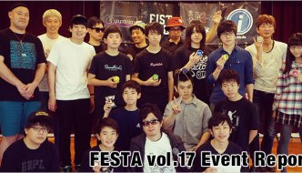 44FESTA vol.17 report