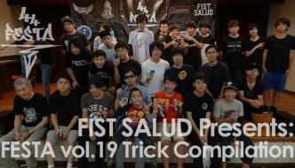 44FESTA Vol. 19 Report and Players' Video