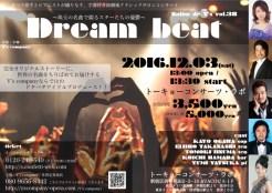 Salon de Y's vol.38 Dream beat in 東京 ~珠玉の名曲で綴るスターたちの憂鬱~ 2016年12月3日 Tokyo Concerts Lab. 小川嘉世(Sop) 高梨英次郎(Ten) 飯沼友規(Ten) 浜田耕一(Bar) 谷塚裕美(Piano)