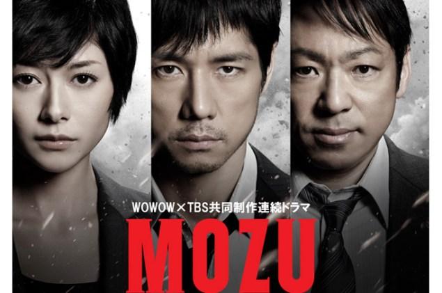 mozu_top
