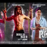 Double standards of Indian film makers: Udta Punjab controversy