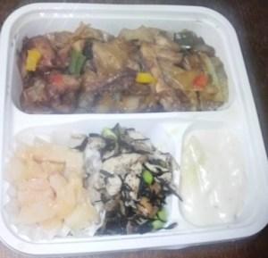 鶏肉と彩り野菜の辛味噌炒め