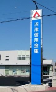 numashin_ashitaka01