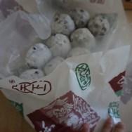あずき・小豆・小豆茶・薬膳