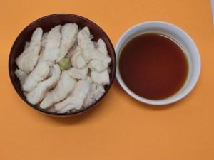 石鯛 ソテー丼