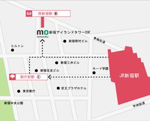 モバフ:新宿アイランドタワー20F