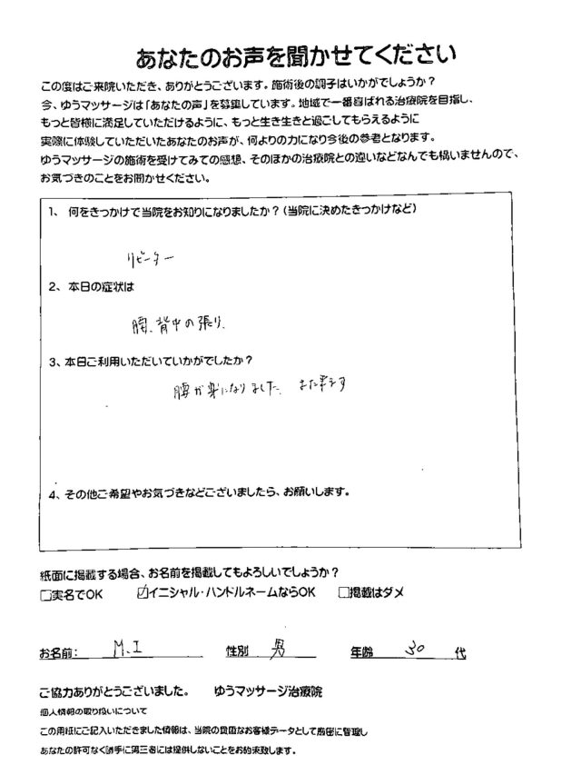 2017.06.21井上昌己