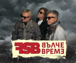 fsb_vv