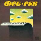 FSB II (1979)