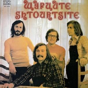 sht-1978