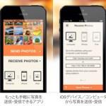 【無料セールアプリ】wifiのアプリ経由で写真や動画を転送(4/23UP)#iphone #ipad #app #wifi