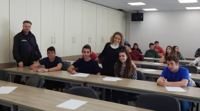 Διάκριση μαθητών του ΖΑΝΝΕΙΟΥ ΠΕΙΡΑΜΑΤΙΚΟΥ ΛΥΚΕΙΟΥ ΠΕΙΡΑΙΑ σε θέματα Σύγχρονης Φυσικής.