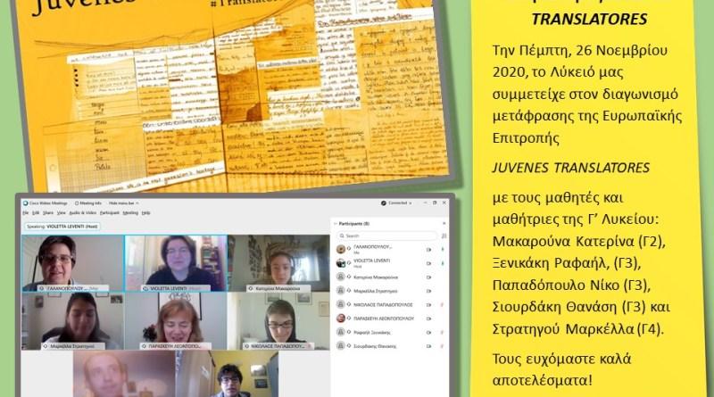 Φωτογραφία για ιστοσελίδα σχολείου