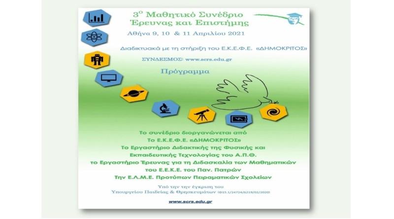 3_math_syn