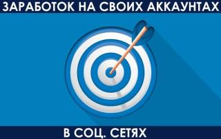 vk-target