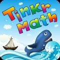 tinkr-math