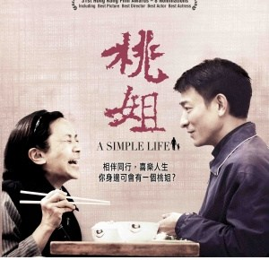 Fräulein Ahs Weg – Ann Huis «Tao Jie»