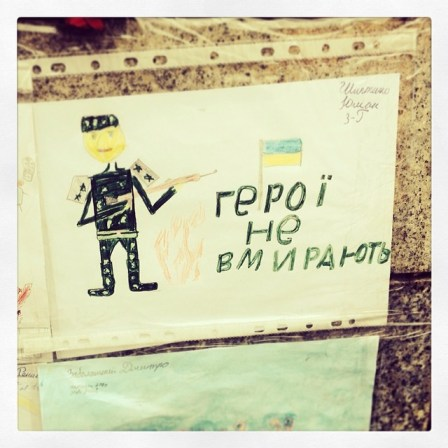 "This was one of the drawings by a kid in third grade. The writing says ""Heroes don't die."" There is now a display of kids' drawings down at Maidan, where the bloody events took place."