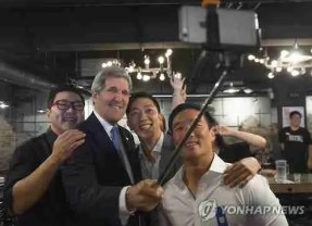 John Kerry at Vatos