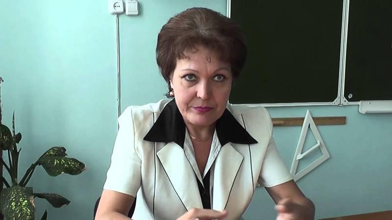 учительница в школе