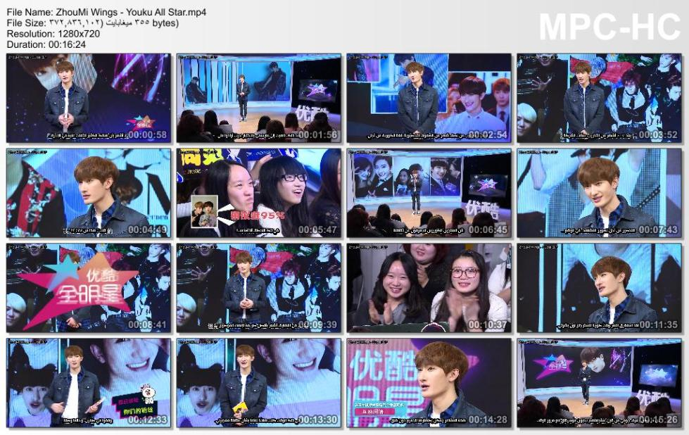 ZhouMi Wings - Youku All Star.mp4_thumbs_[2015.01.15_03.00.21]