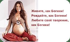 banner-sovetimamam