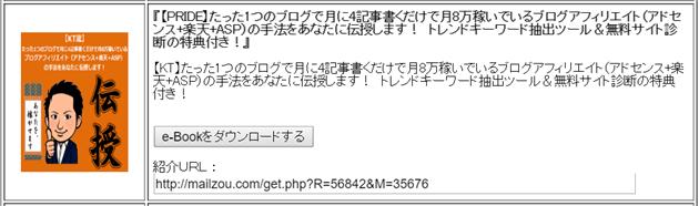 2016-05-07_19h28_57