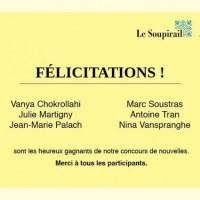 Concours de nouvelles avec Le Soupirail