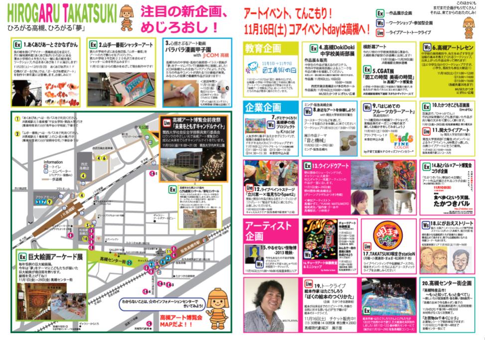 スクリーンショット 2013-11-07 1.05.00