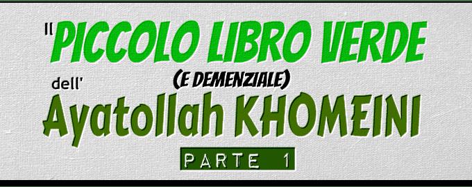 piccolo-libro-verde-khomeini1