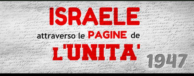 israele_unità_1947_full