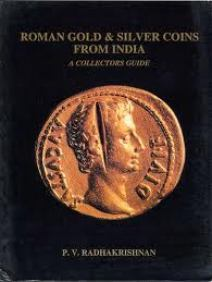 roman coins india