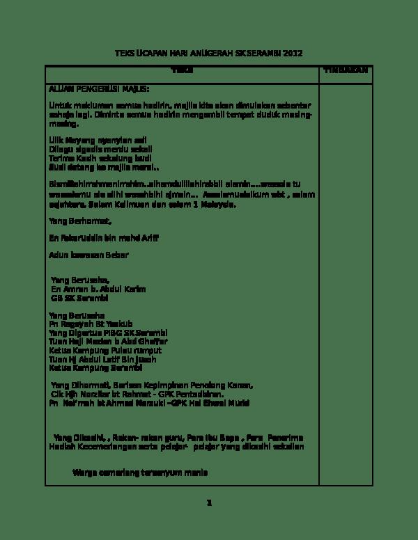 Teks Ucapan Majlis Anugerah Cemerlang