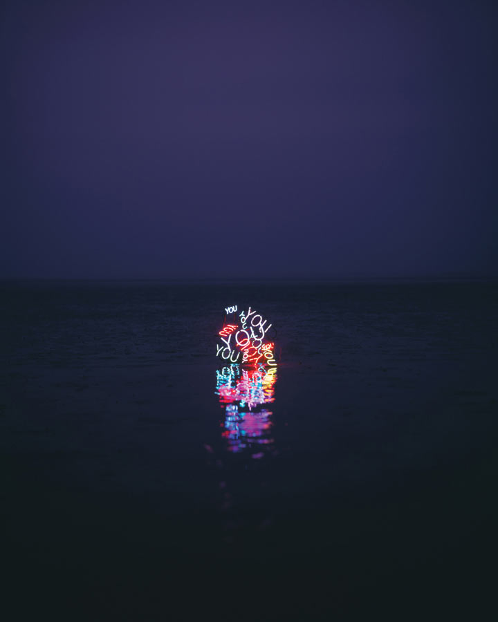 Jung Lee, Day and Night #3, 2012