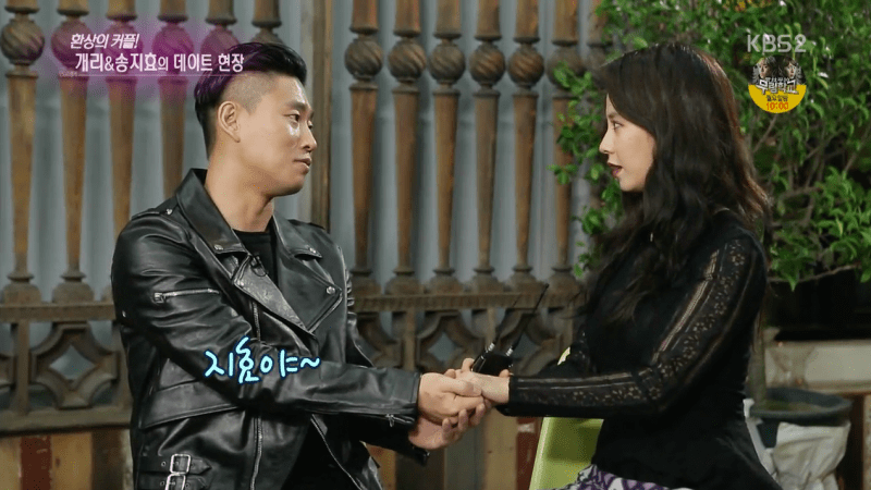 "Gary and Song Ji Hyo Talk About Their First Impressions of Each Other on ""Entertainment Weekly"""