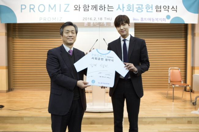 Lee Min Ho Donates to Holt International Children's Services