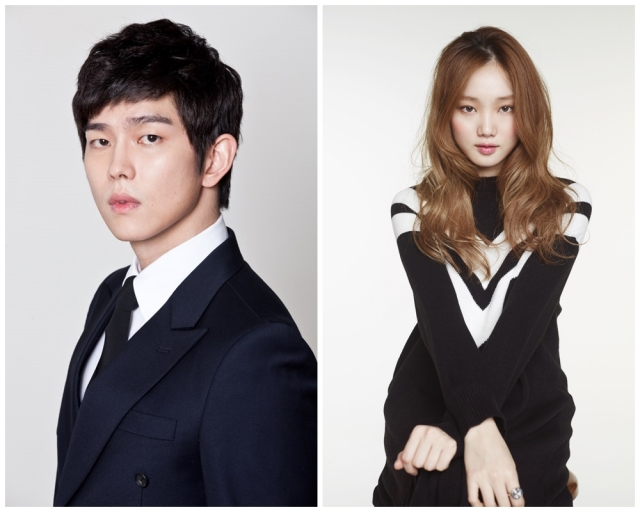Yoon Kyun Sang And Lee Sung Kyung Join Park Shin Hye And