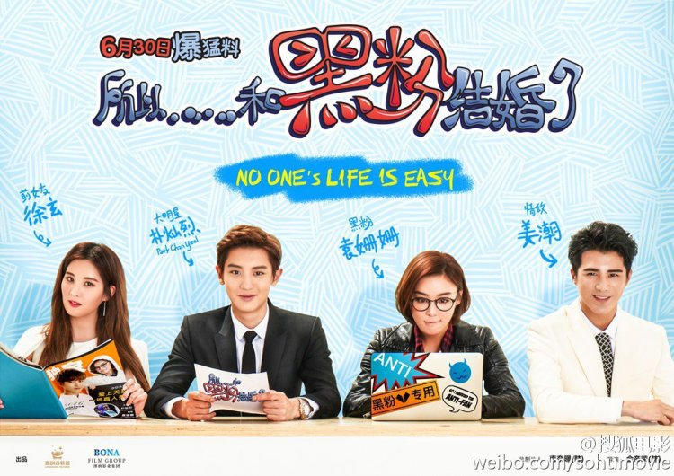 Image result for so i married an anti-fan