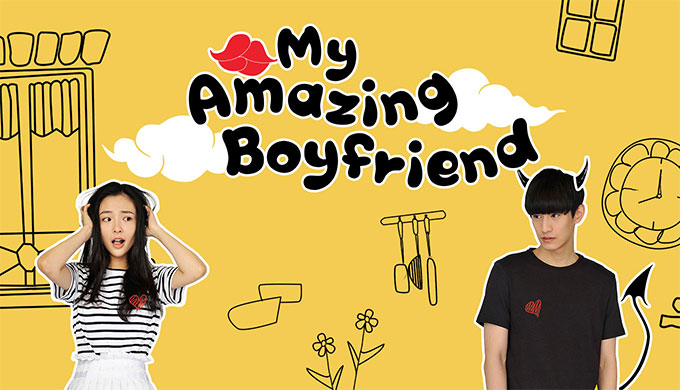 10 Things You Didnt Know About My Amazing Boyfriend And