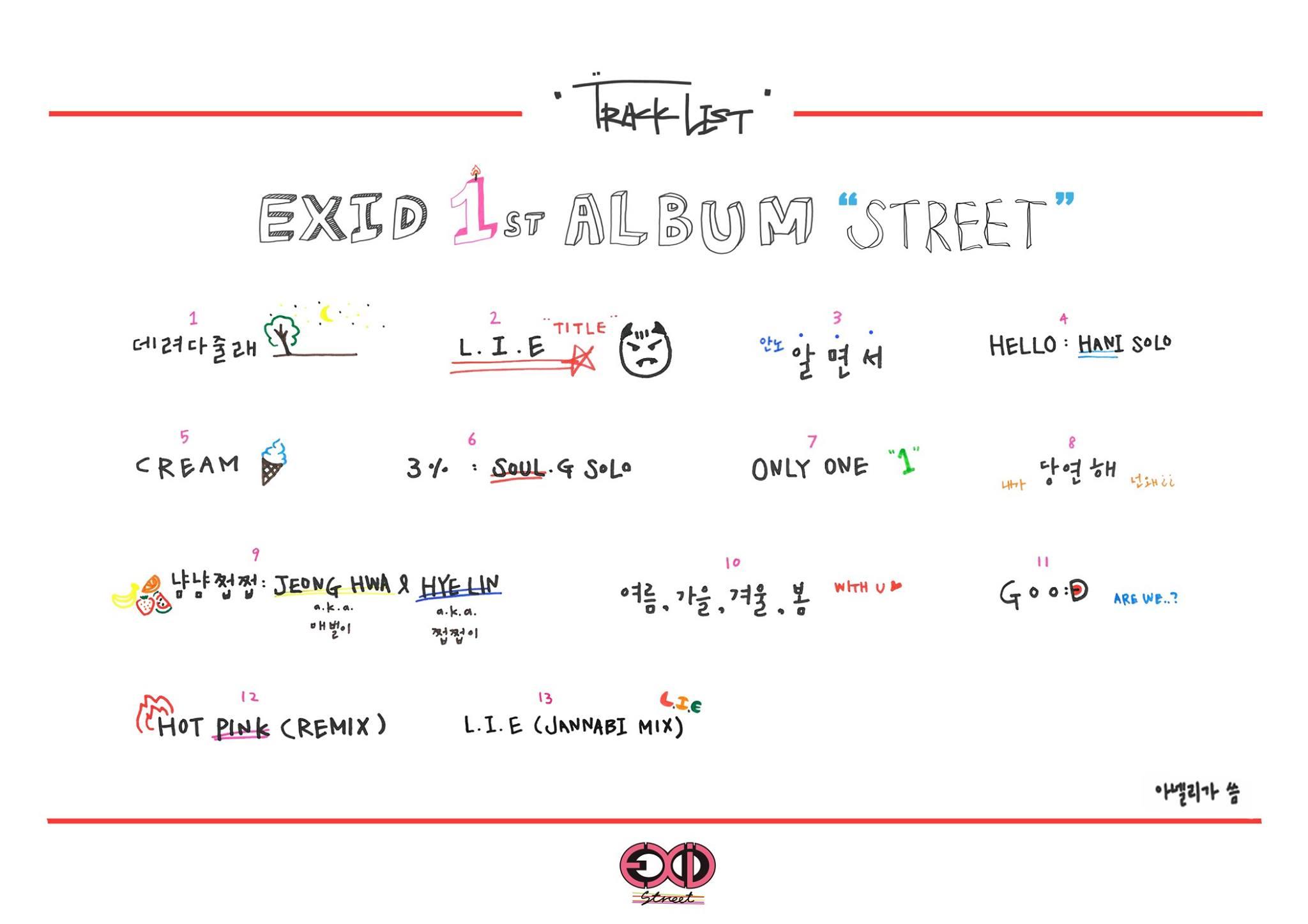 "Update: EXID Reveals Track List For First Studio Album ""Street"""