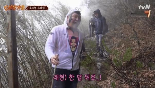 New Journey to the West Ahn Jae Hyun 4