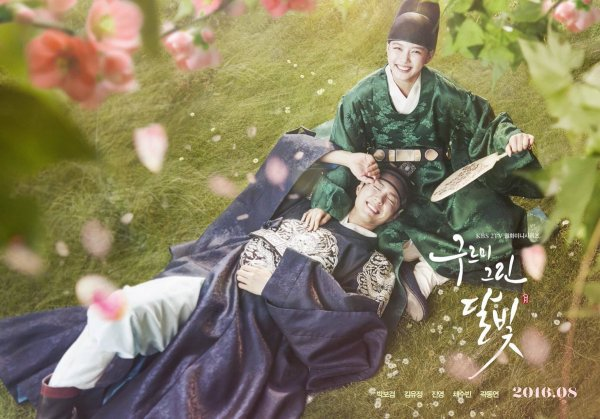 Image result for Moonlight Drawn by Clouds poster