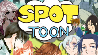 Image result for spottoon