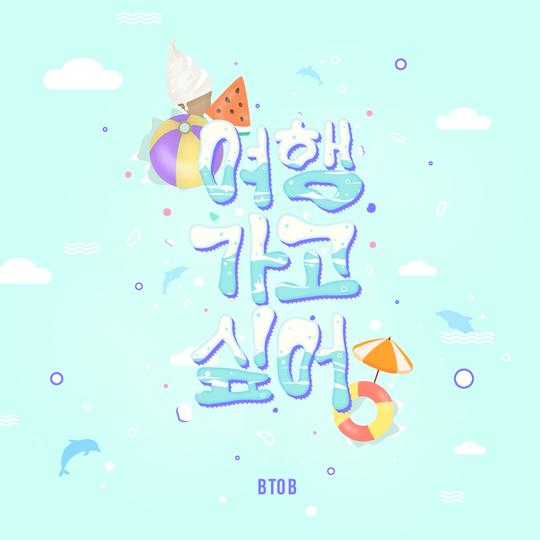BTOB teaser