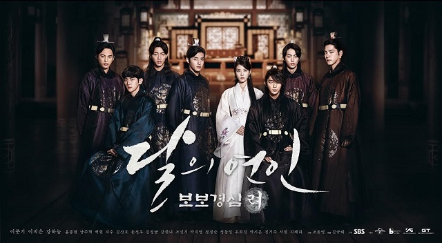 """Scarlet Heart: Goryeo"" Airs Today's Episode As Planned, Not Canceled Due To Baseball Game"